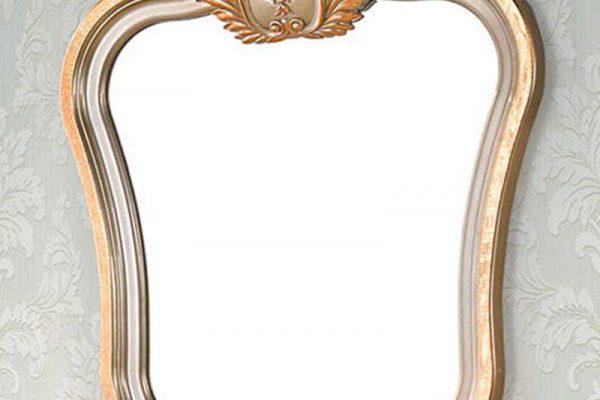 firruze-platinumgold-ayna
