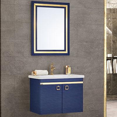 clivo 80 cm banyo dolabı